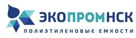 ЭкоПром Нск, в г.Томск